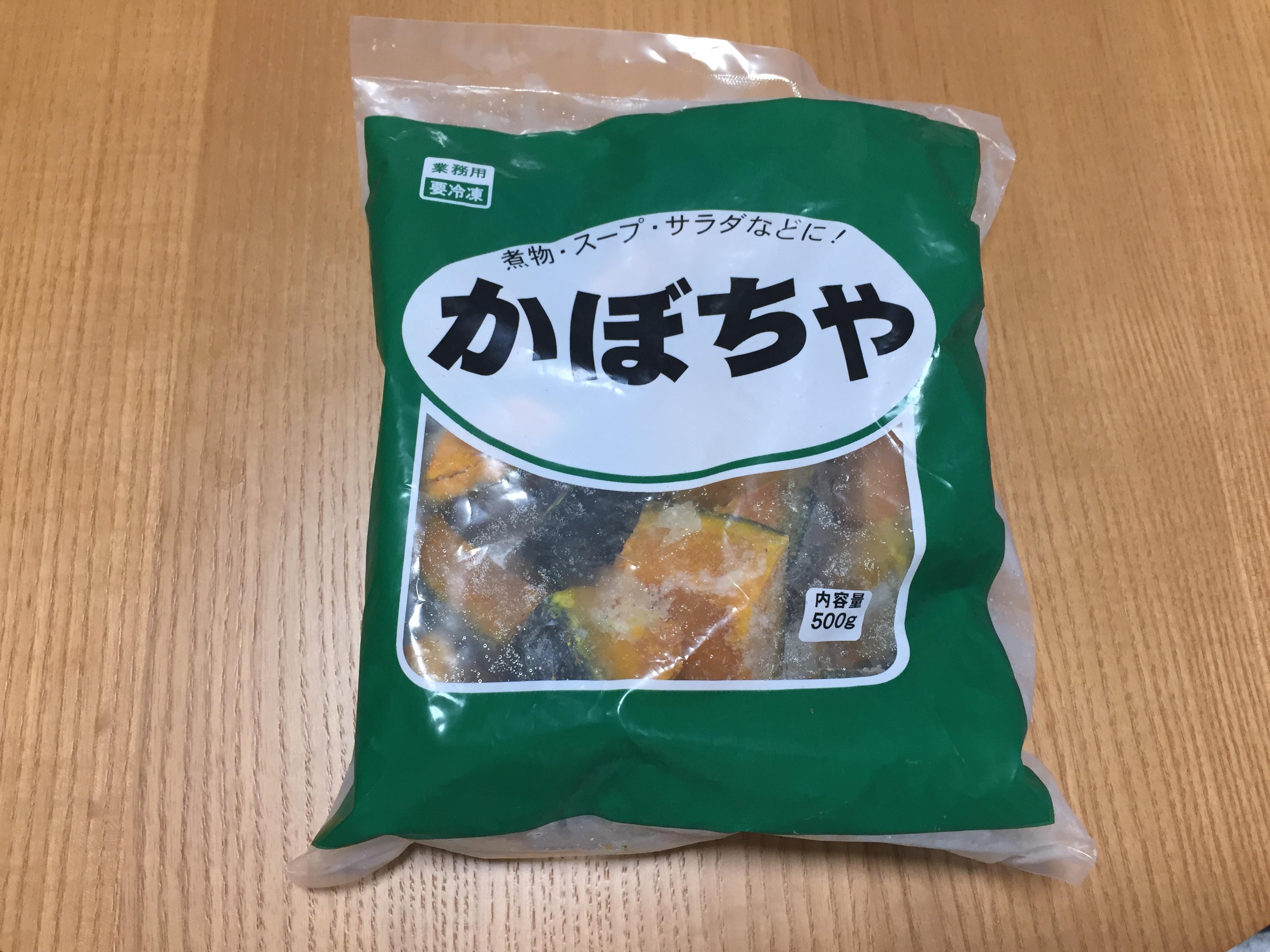 業務スーパー 冷凍 カボチャ 野菜 アレンジレシピ