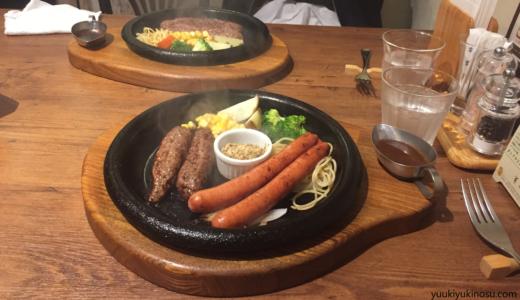 人生一番おいしい!黒毛和牛ハンバーグ屋さん「グリル アラベル」(横浜)しか行きたくない。