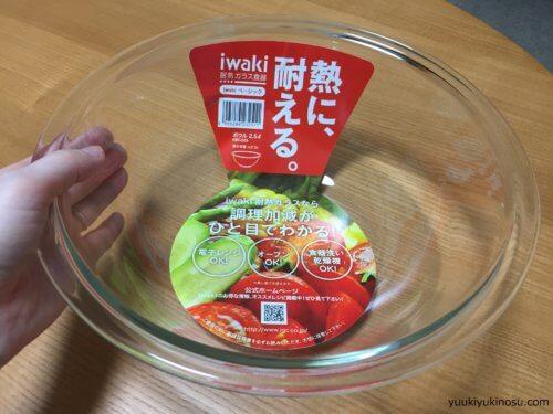 耐熱ガラスボウル iwaki 25cm 大きいサイズ 口コミ オーブン 電子レンジ 使い方 おすすめ
