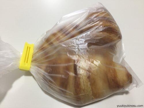 冷凍クロワッサン KALDI カルディ 口コミ 感想 失敗 焼き方
