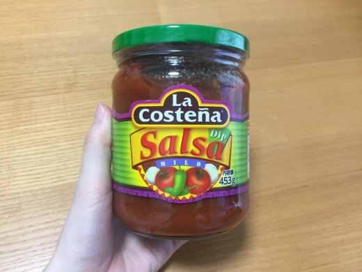 業務スーパー トマトサルサ タコライス トマトソース アレンジレシピ 瓶ソース
