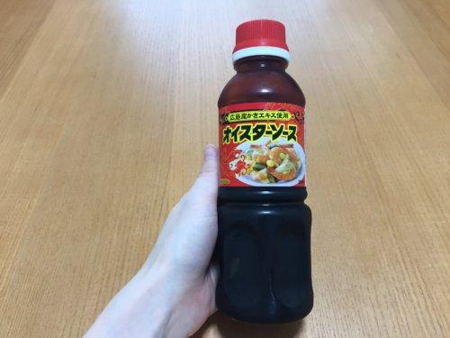 業務スーパー オイスターソース 調味料 おすすめ カキ 中華 アジアン料理 アレンジレシピ