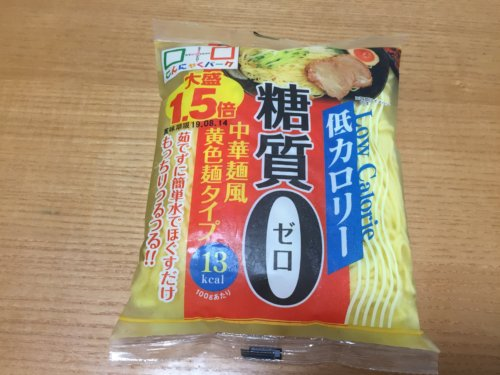 業務スーパー 糖質ゼロ麺 カロリーオフ丸麺 こんにゃく まずい 感想 カロリー