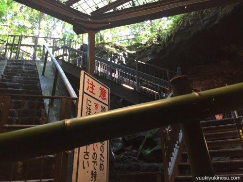 鳴沢氷穴 観光 富士山 雨の日 夏におすすめ 洞窟 冒険 氷