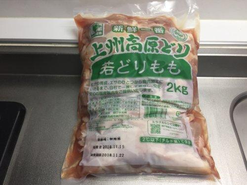 業務スーパー 鶏肉 もも 国産 上州高原どり 2kg 値段 解凍 冷凍 小分け アレンジ