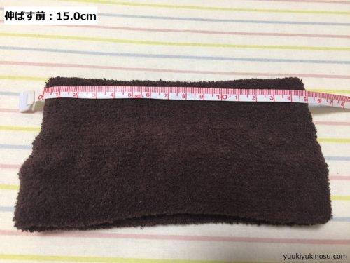 きつい ゴム 伸ばす 方法 アイロン ヘアバンド スチーム 熱 スカート パンツ ウエスト 簡単 どれぐらい伸びるか