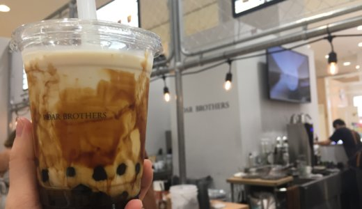 【ロアーブラザーズ】コーヒーのタピオカ+黒糖ミルク!みなとみらい店のレビュー