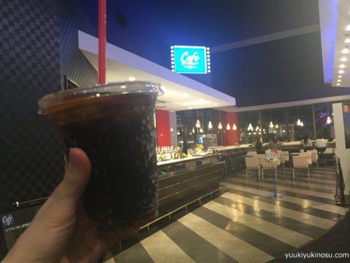 みなとみらい 横浜 カフェ35m ソフトドリンク無料 誕生日 割引 ワールドポーターズ 映画 安く