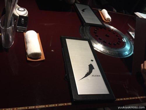叙々苑 焼肉 横浜 スカイビル 景色 夜景 うまい メニュー 値段 予約駐車場 席 28階 感想 布エプロン