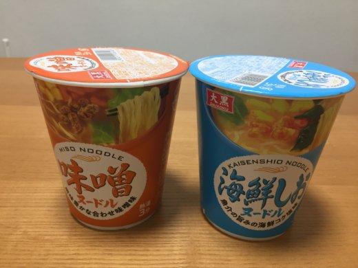 業務スーパー 激安 カップラーメン カップ麺 大黒 海鮮しお 味噌 醤油