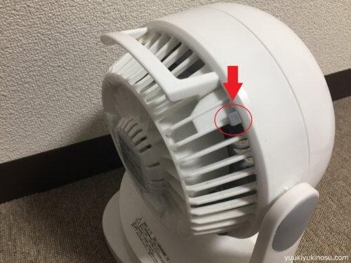 アイリスオーヤマ サーキュレーター 電気代 うるさい おすすめ 扇風機との違い 使い方 掃除 分解