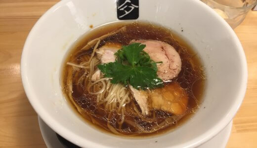 【横浜大口駅】隠れた名店「中華そば高野」のラーメンは並んでも食べたい!