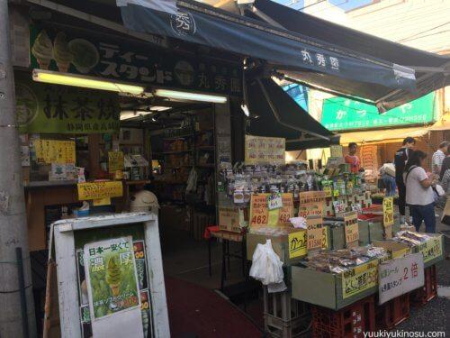 横浜 松原商店街 激安 人気 ハマのアメ横 おすすめ 駐車場 営業時間 レビュー ソフトクリーム 丸秀園