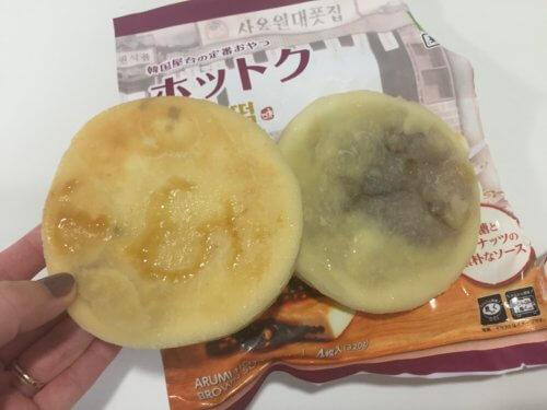 業務スーパー ホットク 冷凍 韓国 屋台 おやつ 温め方 食べ方 値段 感想 おすすめ
