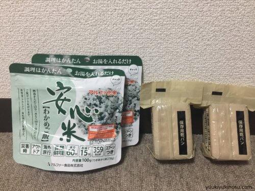 パックご飯 おすすめ アレンジ レシピ 簡単 美味しい アイリスオーヤマ 低温製法米のおいしいごはん 魚沼産こしひかり ケース 備蓄 災害時 アルファ化米
