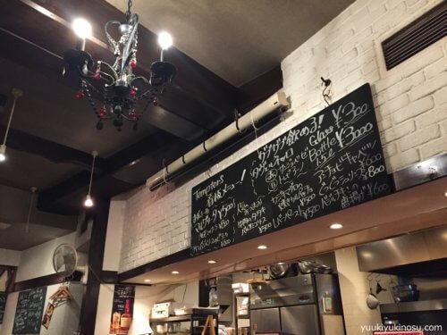 ピザ&ワイン バル Tempters (テンプターズ) 横浜 神奈川 関内 ピザ 500円 安い コスパ イタリアン レストラン おすすめ ワイン 安い メニュー 根岸線 地下