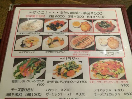 ピザ&ワイン バル Tempters (テンプターズ) 横浜 神奈川 関内 ピザ 500円 安い コスパ イタリアン レストラン おすすめ ワイン 安い メニュー