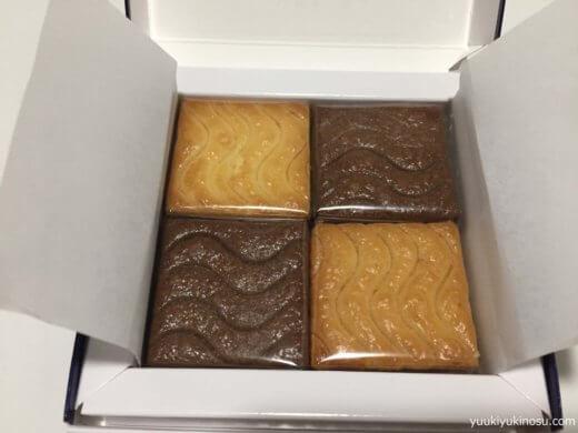ホレンディッシェ カカオシュトゥーベ エンガディナー 原材料名 プレーン ココア 4個入り 値段 感想 プチギフト プレゼント 1000円程度