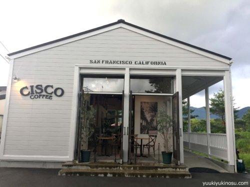 CISCO COFFEE シスココーヒー カフェ 河口湖 富士山 観光 おすすめ カフェ コーヒーショップ おしゃれ ドライブ 車 駐車場あり
