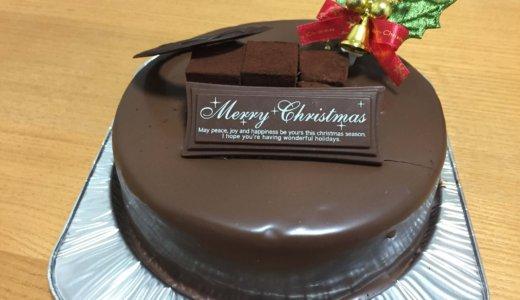 【クリスマスケーキ】パティスリー・ラ・ベルデュールで予約してみた!