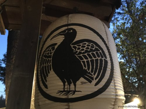 師岡熊野神社 八咫烏 ヤタガラス サッカー 日本代表のシンボル ご利益