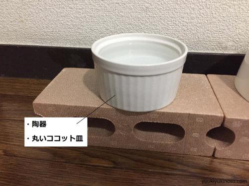 猫が水を飲まない 与え方 飲ませ方 対策 高さ 台 病気 血尿 結石 摂取量 工夫 注射器 スポイト 給水器 器 陶器