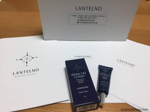 ハイドロキノン  ランテルノ LANTELNO White  HQ Cream 効果 口コミ 体験 使った 使い方 経過 値段 おすすめ
