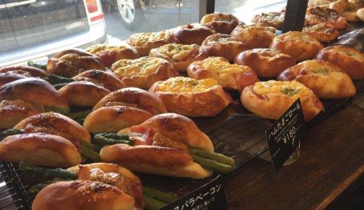 ブーランジェリーニコに行ってきた!「マツコの知らない世界」で紹介されたパン屋