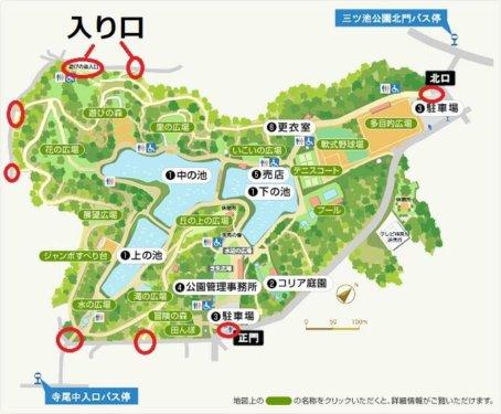 神奈川 横浜 三ッ池公園 駐車場 桜 花見 混雑 ピクニック 入り口