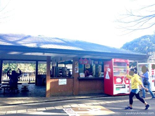 神奈川 横浜 三ッ池公園 駐車場 桜 花見 混雑 ピクニック 売店