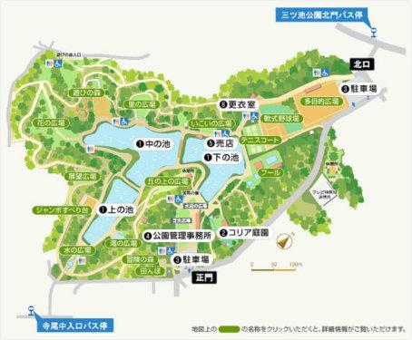 神奈川 横浜 三ッ池公園 駐車場 桜 花見 混雑 ピクニック 地図