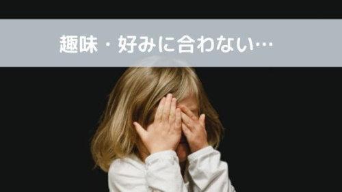 子供服 プレゼント 女の子 男の子 おすすめ ブランド ナルミヤ キムラタン お揃い いらない 困る 迷惑 サイズ