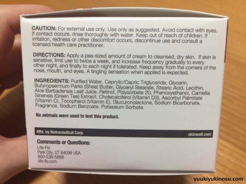ニキビ跡 クレーター 自力で治す レチノール A 1% アドバンスドリバイタリゼーション クリーム シミ A反応 皮むけ ニキビ 治らない 薄くなった ニキビ跡 使用方法 頻度 量