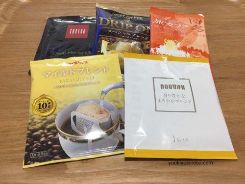 水出しコーヒー コールドブリュー お茶パック 自作 1杯ずつ 個包装 ドリップコーヒー