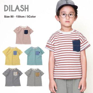 DILASH 子供服