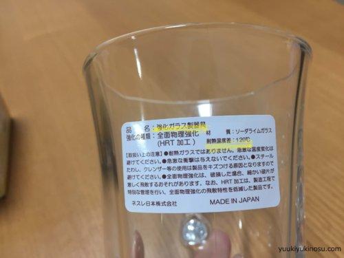 ネスレ ネスカフェ ポイント 商品 景品 抽選 交換 貯め方 2倍 アプリ おすすめ 使い方 耐熱ガラス バリスタマグ オリジナル