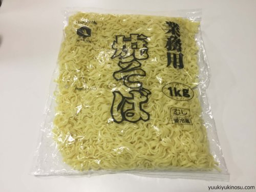 業務スーパー 焼きそば 1kg 業務用 価格 値段 何人前 冷凍 解凍 レシピ おすすめ アレンジ 小分け 150g