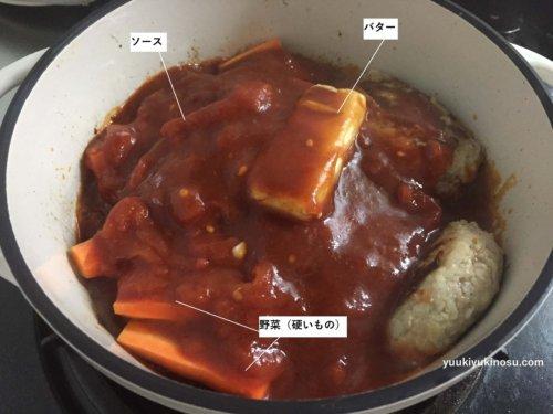 バーミキュラ レシピ 18cm 無水鍋 ハンバーグ 2日分 ドリア
