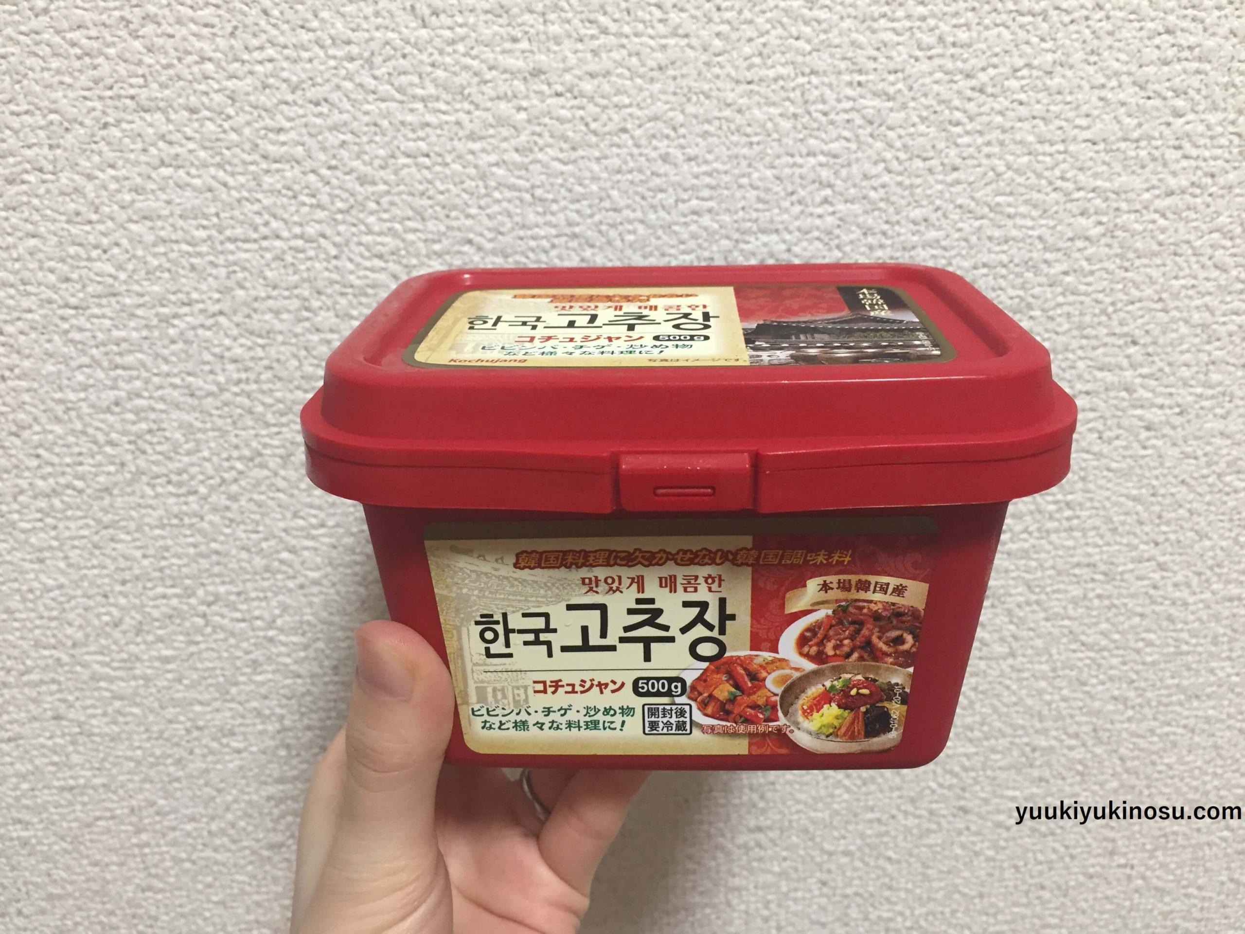 業務スーパー コチュジャン 韓国産 500g 値段 アレンジ レシピ 韓国料理 ピリ辛 おすすめ調味料