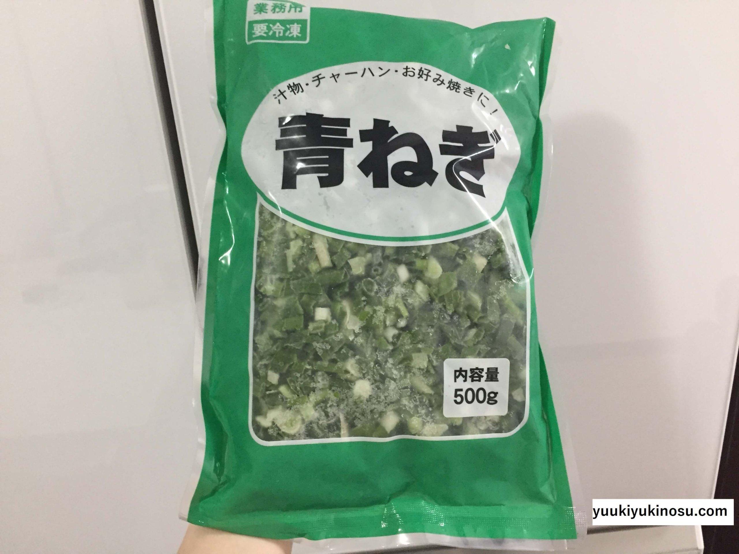 業務スーパー 冷凍 野菜 青ねぎ 小口切り 値段 まずい 使い方 そのまま 臭い 比較