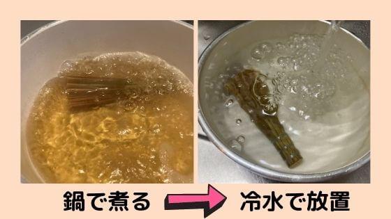 鉄フライパン ささら 竹 たわし 洗い方 洗剤