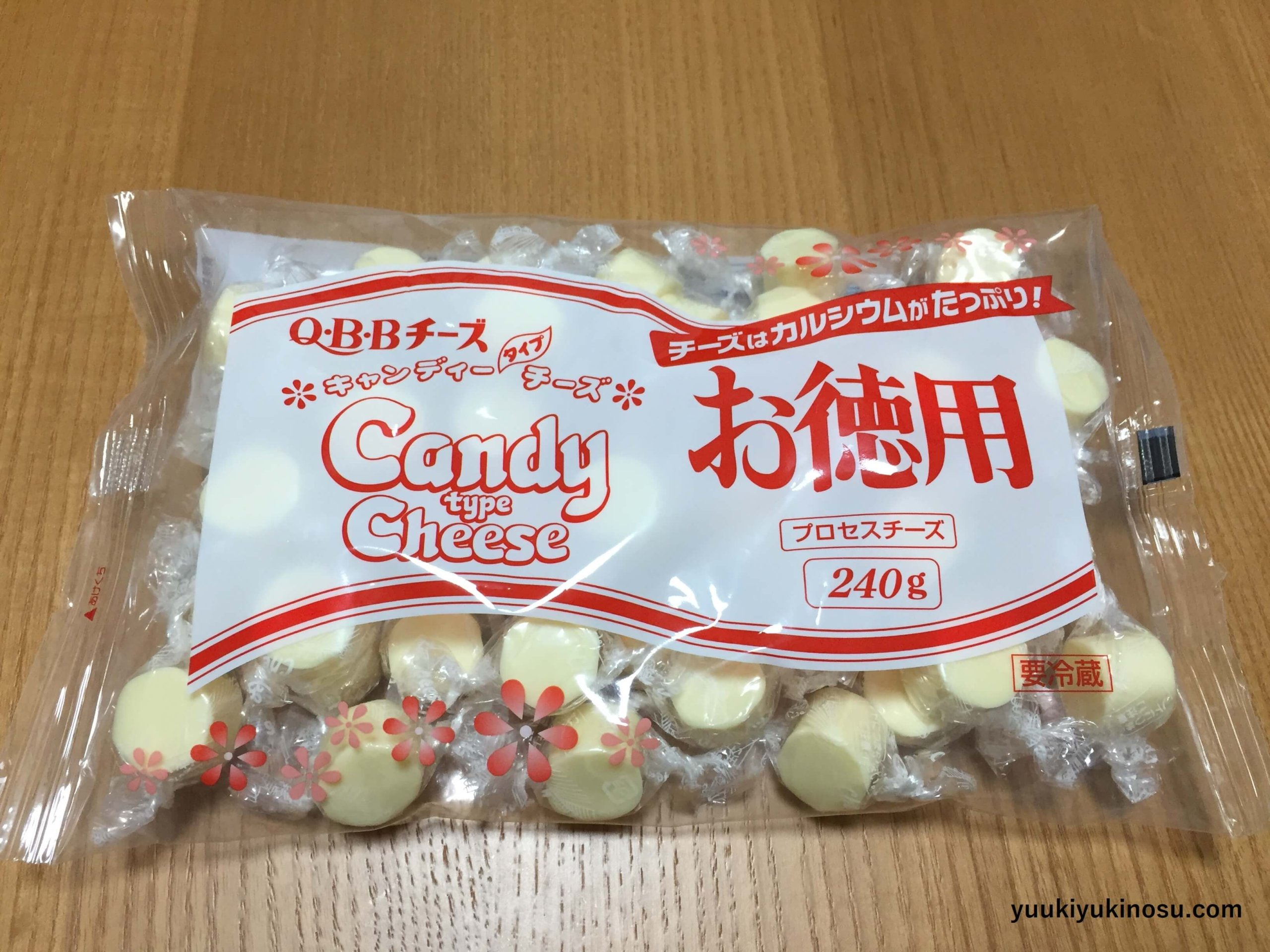 業務スーパー お徳用キャンディーチーズ 六甲バター 値段 おやつ お弁当 朝食 サラダ