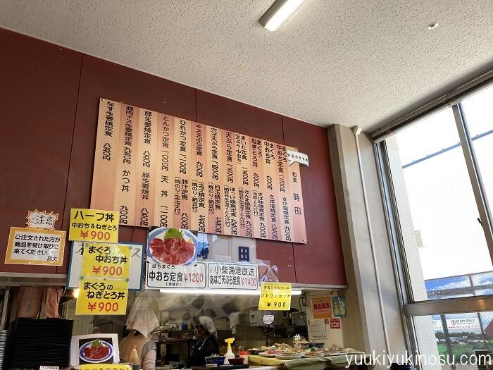横浜南部市場 ブランチ 青果 野菜 安い 専門店 精肉店 鮮魚店 おすすめ 食堂 蒔田 海鮮丼