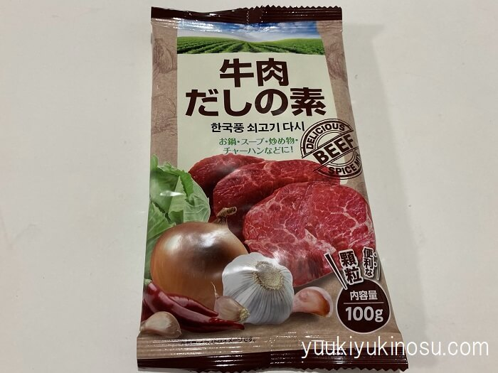 業務スーパー 牛肉だしの素 ダシダ レシピ 韓国産 値段 比較