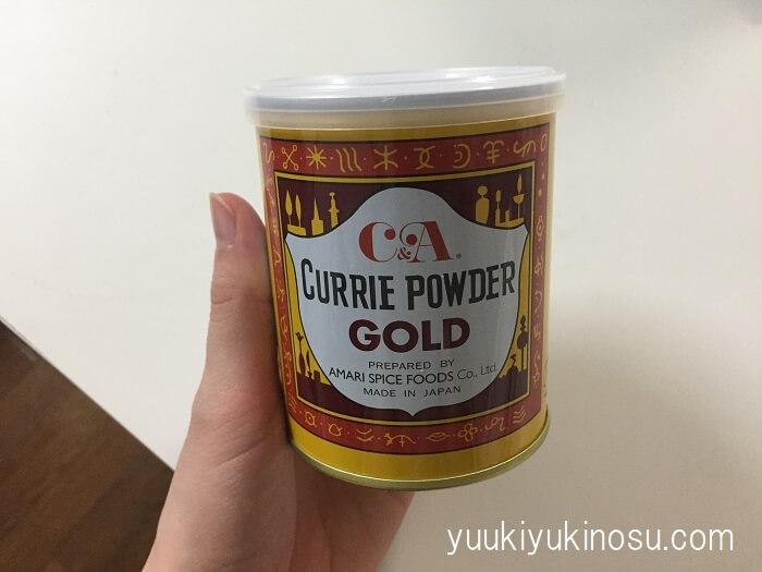 業務スーパー カレー粉 カレーパウダー C&A CURRIE POWDER GOLD カレーパウダーゴールド レシピ アレンジ スパイス 香辛料 値段 量