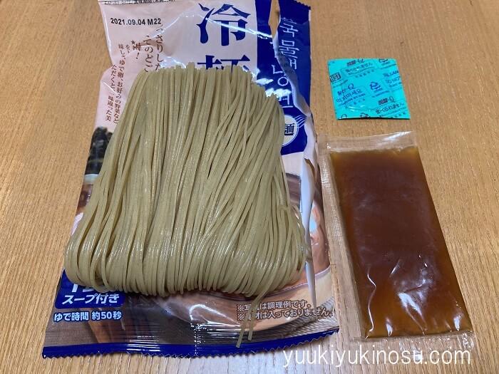 業務スーパー 冷麺 期間 スープ 生麺 価格 カロリー 賞味期限 まずい 独特な香り