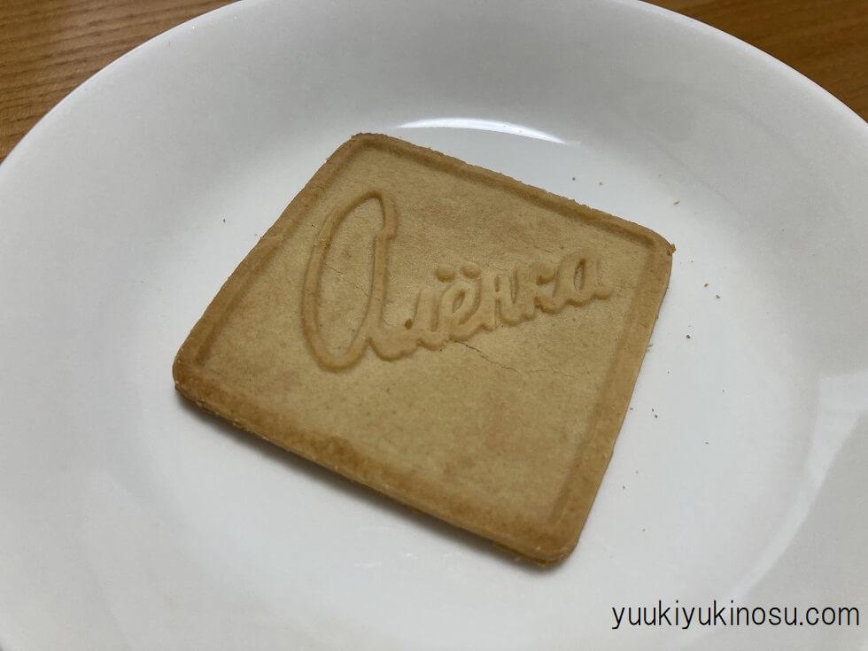 業務スーパー お菓子 外国 ロシア ビスケット クッキー アリョンカビスケット オリジナル プレーン