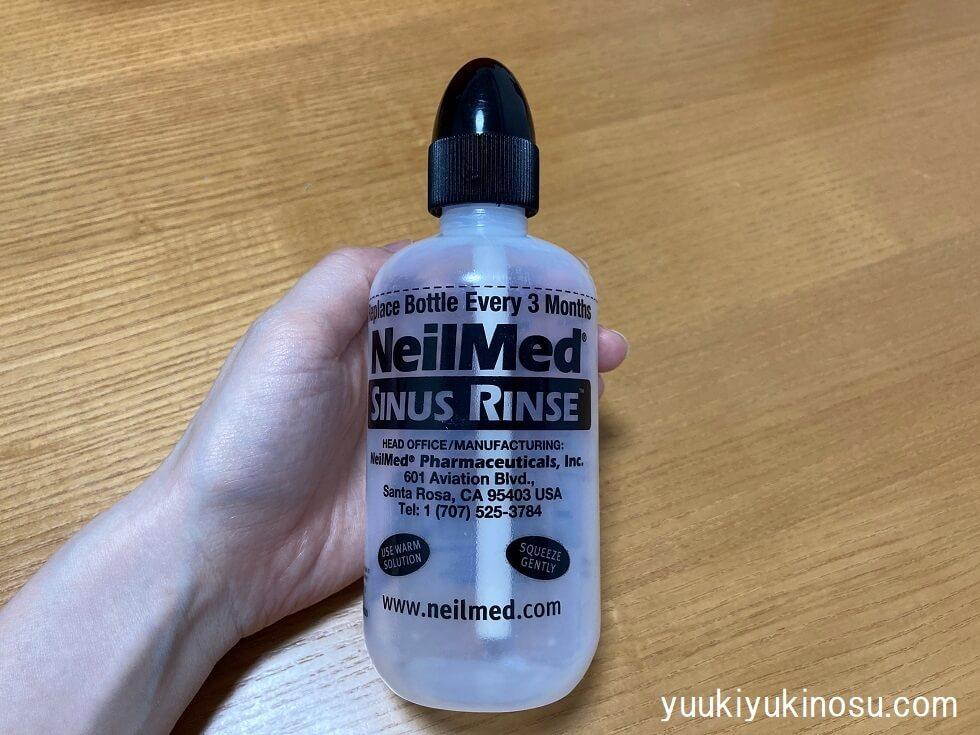 NeilMed ニールメッド 鼻うがい サイナスリンス おすすめ 市販 器具 キット 生理食塩水 痛くない