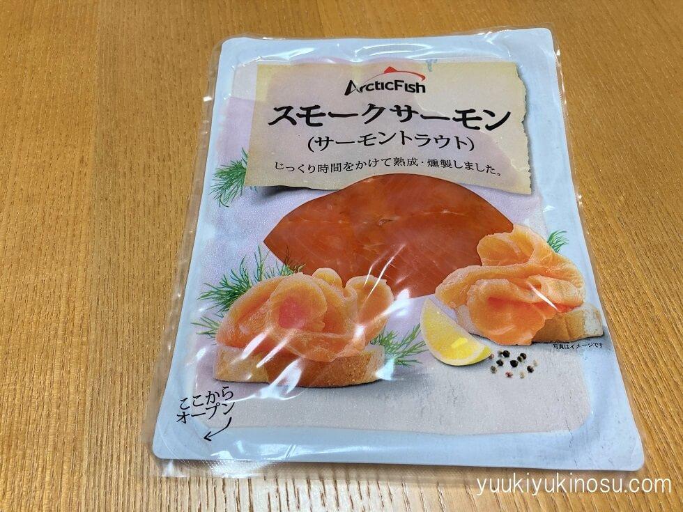 業務スーパー 冷凍 スモークサーモン サーモントラウト カルパッチョ 値段 解凍 アレンジレシピ 賞味期限